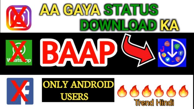 Status LPM All in one Downloader