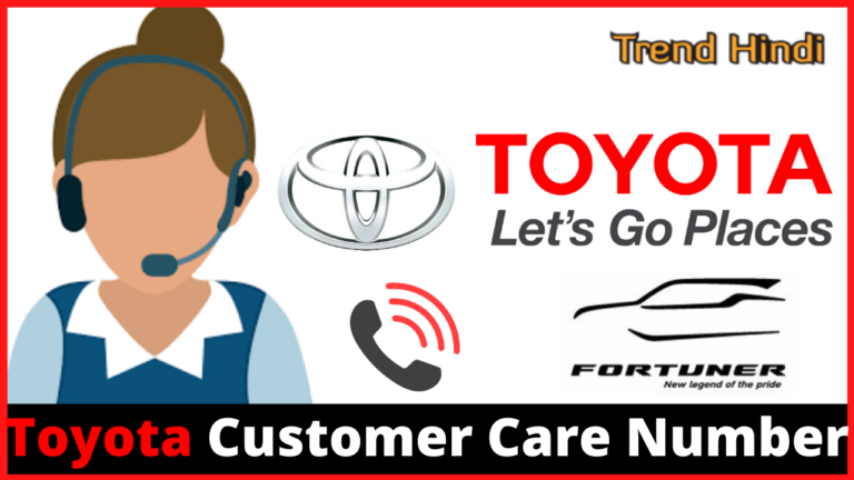 Toyota Customer Care Number,