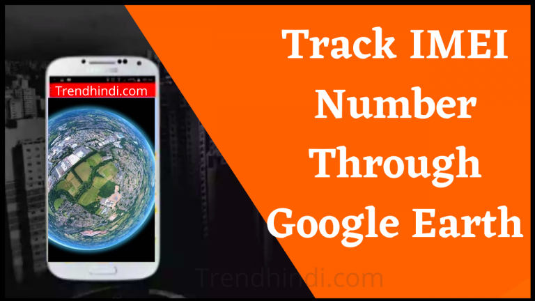 Track IMEI Number Through Google Earth